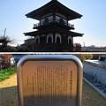 Photos: 善長寺(館林市)鐘楼堂