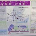 Photos: 鷹匠町武家屋敷武鷹館(館林市)