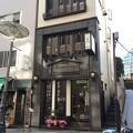 Photos: 西洋菓子しろたえ 赤坂(港区)