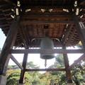 豪徳寺/世田谷城(世田谷区)鐘楼