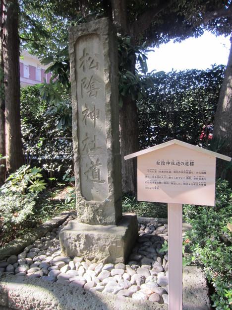 松陰神社(世田谷区)
