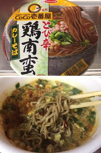 朝メシ(= ̄ ρ ̄=)