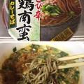 Photos: 朝メシ(= ̄ ρ ̄=)