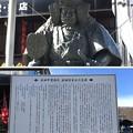信玄館(甲州市小屋敷)武田信玄公像