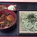 Photos: 道の駅 甲斐大和(甲州市)
