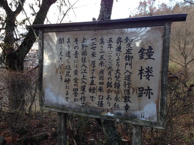 法華寺/上社神宮寺跡(諏訪市)鐘楼跡