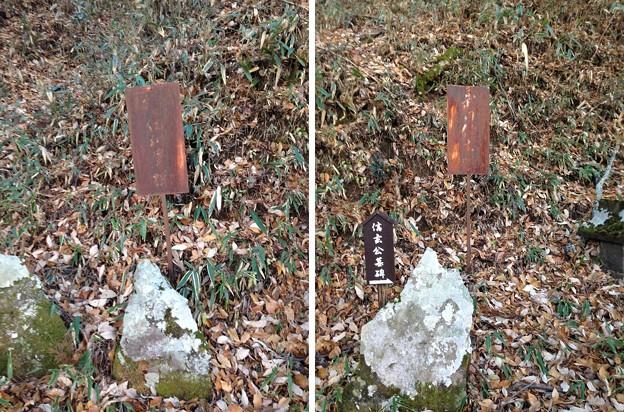 13.12.12.法華寺/上社神宮寺跡(諏訪市)坂上田村麻呂 ・信玄公墓碑と