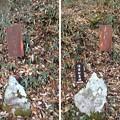 Photos: 13.12.12.法華寺/上社神宮寺跡(諏訪市)坂上田村麻呂 ・信玄公墓碑と