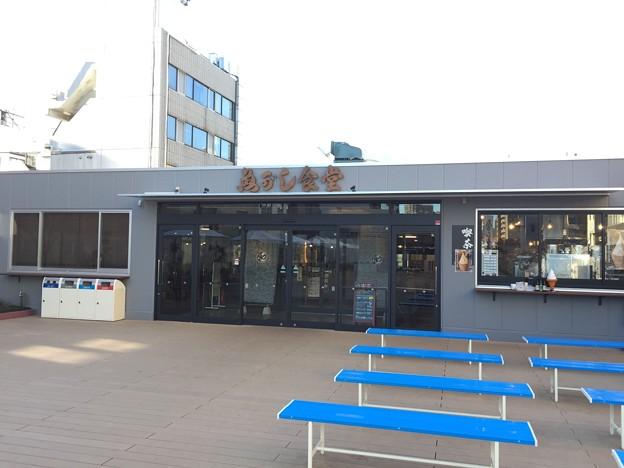 Photos: 築地魚河岸 小田原棟 魚河岸食堂(築地市場、場外)