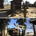 Photos: 天神島城(一色氏館。幸手市)愛宕社と?