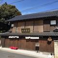 Photos: 鷲宮神社(久喜市)大西茶屋
