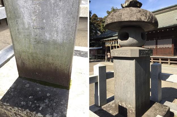 鷲宮神社(久喜市)寛保治水碑