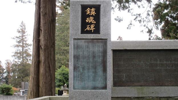 回天神社(水戸市)