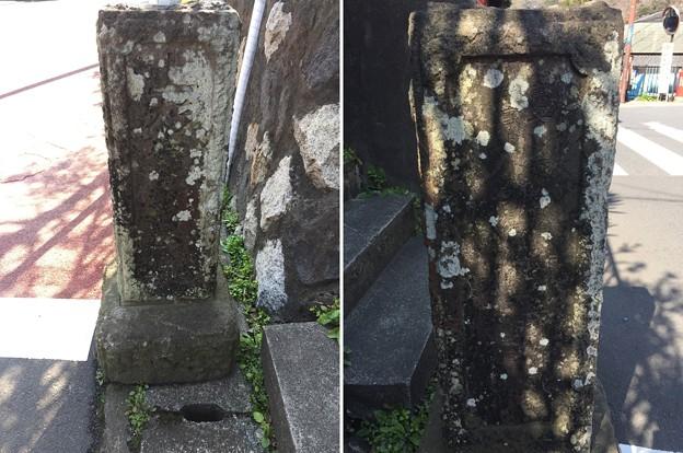 上杉憲方墓碑(鎌倉市)