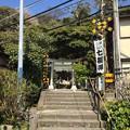 鎌倉権五郎景正屋敷跡/御霊神社(鎌倉市)