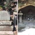 島津忠久墓(鎌倉市)