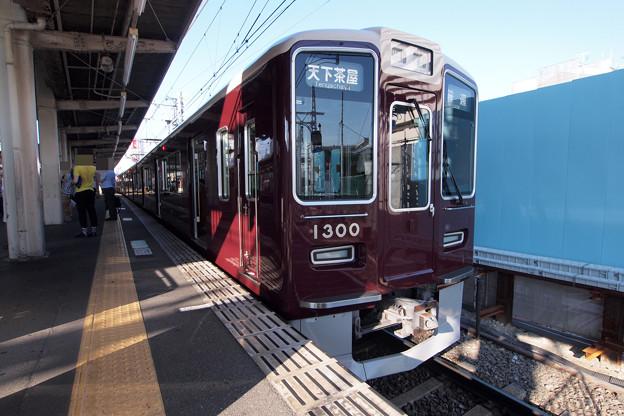 P7269199-e01