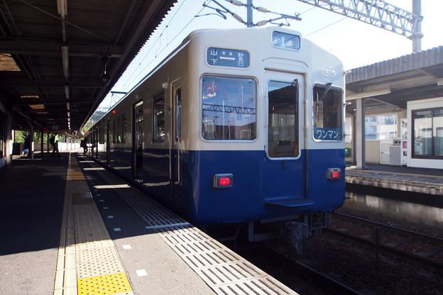 PA192283-e01