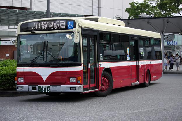 IMG_2683-e01