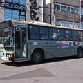P5056979-e01