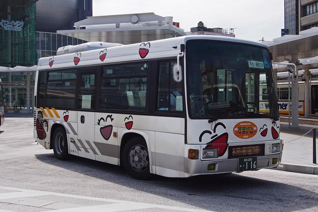 P9118810-e01