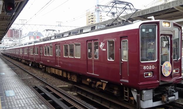 Photos: 阪急電鉄8000系(8020編成)