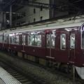 写真: 阪急電鉄9300系 京都線特急