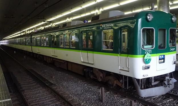 Photos: 京阪電車2200系(2211編成)