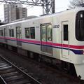 Photos: 京王線系統9000系(有馬記念場外発売日当日)