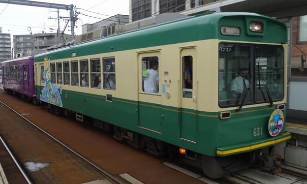嵐電(京福電鉄嵐山線)モボ631型「江ノ電号」+モボ611型「エルハウジング号」