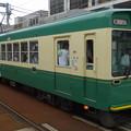 Photos: 嵐電(京福電鉄嵐山線)モボ631型「江ノ電号」+モボ611型「エルハウジング号」