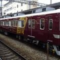 Photos: 阪急電鉄6300系「京とれいん」