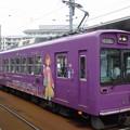 嵐電(京福電鉄嵐山線)モボ611型「京都学園大学号」+モボ631型「夕子号」
