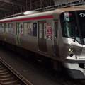 Photos: 首都圏新都市鉄道つくばエクスプレス線TX-2000系