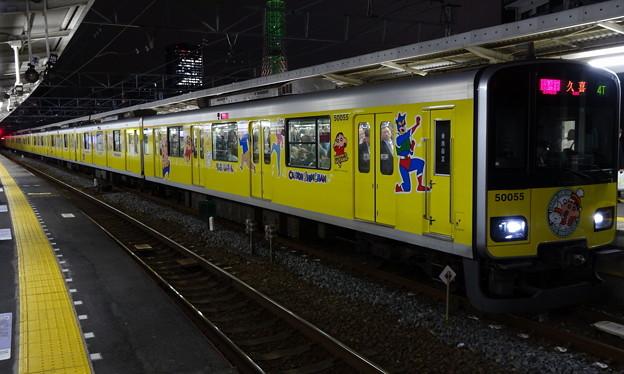 東武スカイツリーライン50050系「クレヨンしんちゃんラッピングトレイン(黄)」