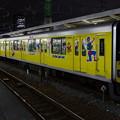 Photos: 東武スカイツリーライン50050系「クレヨンしんちゃんラッピングトレイン(黄)」