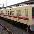 新京成電鉄新京成線8000形