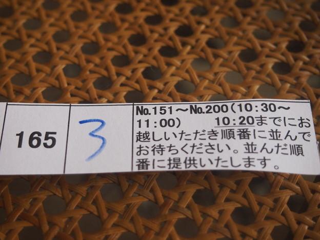 P8139917
