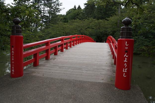 ふらいんぐうぃっち 聖地巡礼 弘前公園 春陽橋