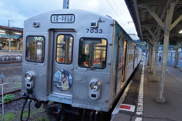 ふらいんぐうぃっち ラッピング電車 やっと来たーo(*^▽^*)o~♪