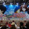Photos: コミケ91 京アニ&Do Shop! ブース