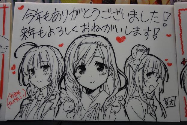 コミケ91 オーガスト/ARIAブース 千の刃濤、桃花染の皇姫