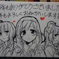 Photos: コミケ91 オーガスト/ARIAブース 千の刃濤、桃花染の皇姫
