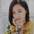 Photos: スフィア5thIアルバム ISM  パネル展示