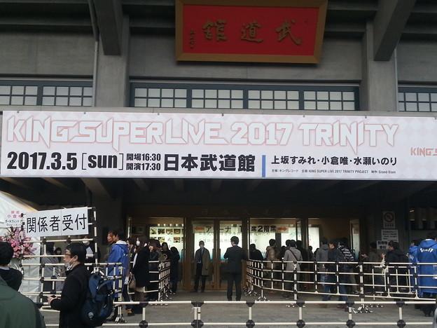 キンスパ ライブ会場到着~(*^^*) (;゜0゜) 間違えた 今日は競女イベントに来たんだった 隣隣~(>_<)