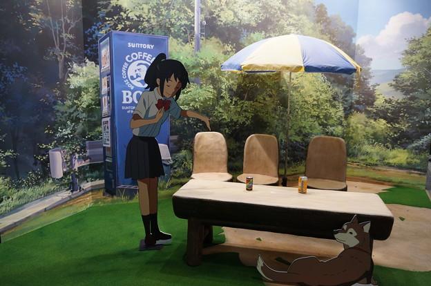 君の名は バス停カフェ 記念撮影