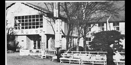 円山ハウス