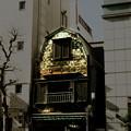 写真: 新富町井筒屋