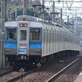 写真: 北総鉄道7003F(M7003) 7000形さよなら運転 2007.3.10