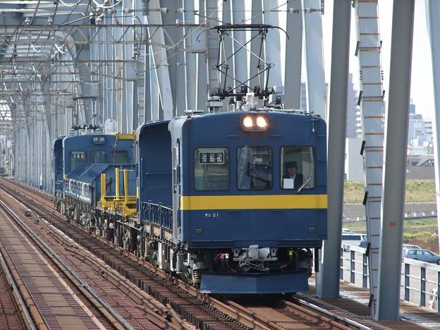 写真: 京成電鉄モニ21F・チ7F・トキ21F廃車回送 2007.3.28